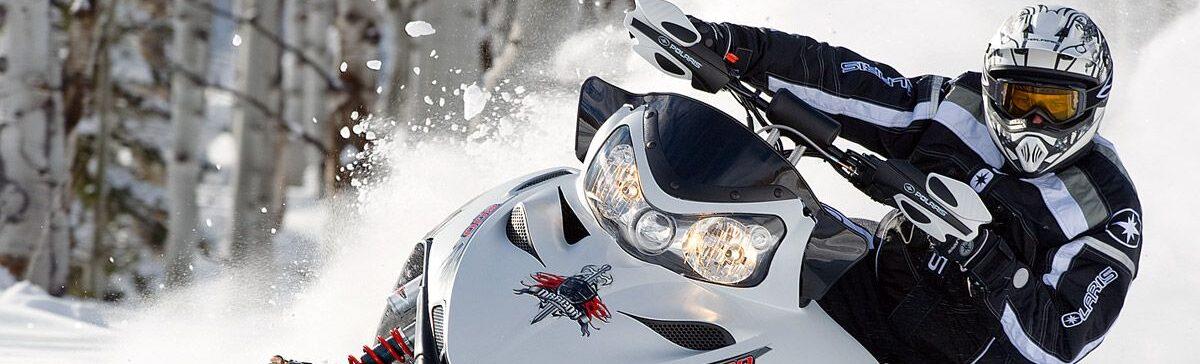 Права на управление квадроциклом и снегоходом