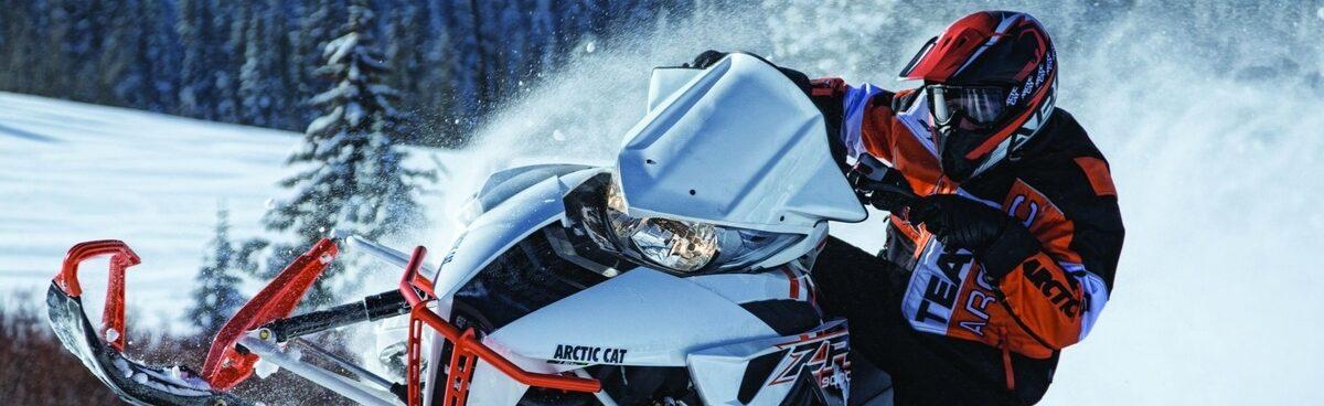 Купить права на квадроцикл и снегоход